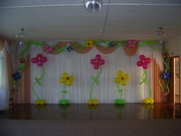 Украшение детского сада www tamada24 ru