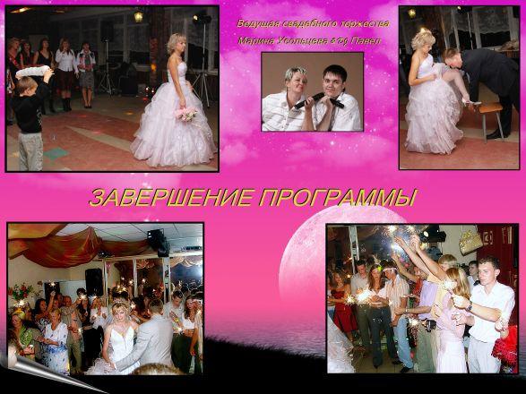 Сценка поздравление на свадьбу от родни