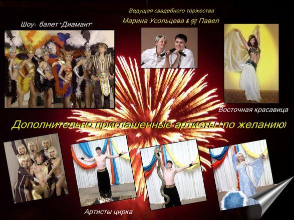 Сценарии конкурсы для тамады на юбилей